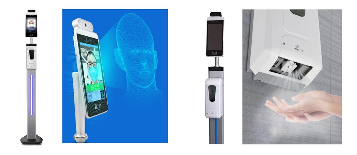 автоматическое измерение температуры посетителей